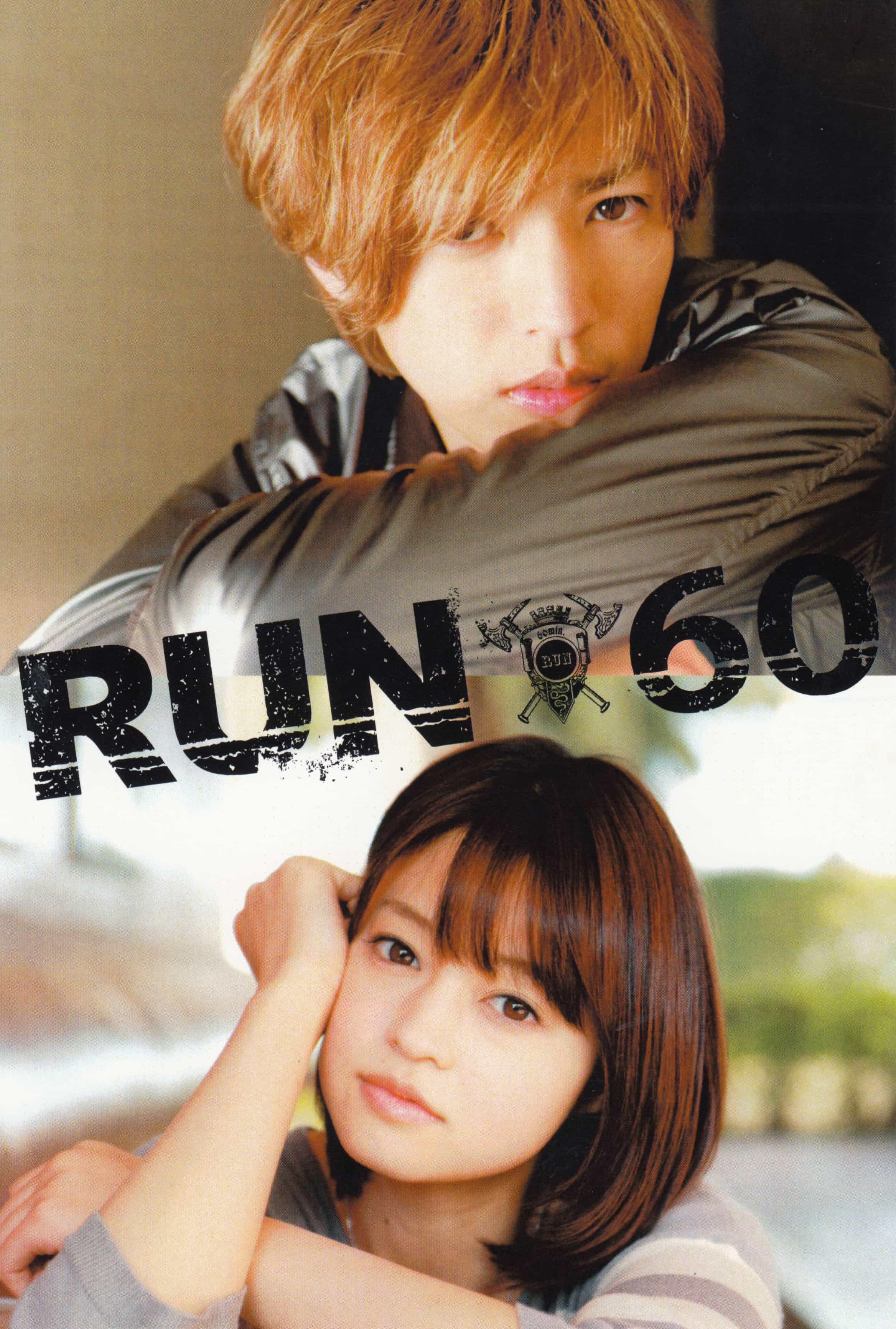 Run60